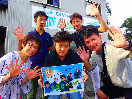 先週のお客様の声【記念ダイビング】(9/21-24)