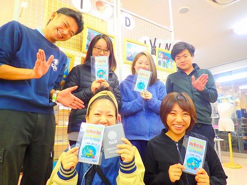 先週のお客様の声【ダイバー認定♪】(10/22-10/28)