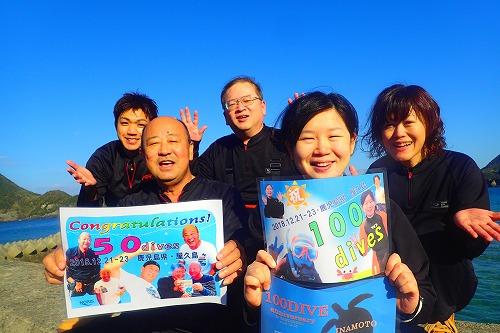 先週のお客様の声【記念ダイビング】(12/21~23)